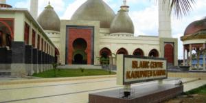 Islamic Center Bangkinang, Kabupaten Kampar