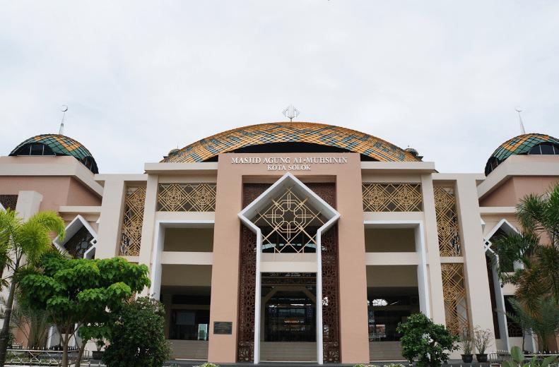 Masjid Agung Al Muhsinin Solok Pt Anugerah Kubah Indonesia