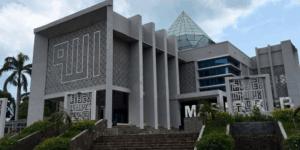 Masjid Agung Kalianda