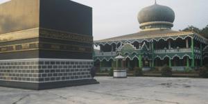 Masjid Al-Haan Ponpes Sinar Islam Asia Pasific Cariu Bogor