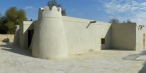 Masjid Jawatha, Al-Kilabiyah, Saudi Arabia