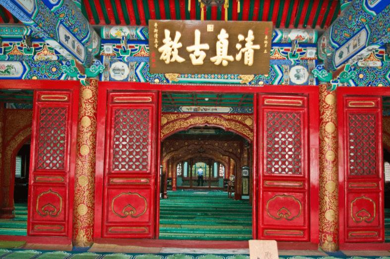 interior Masjid Zhenjiao, Kota Shanghai