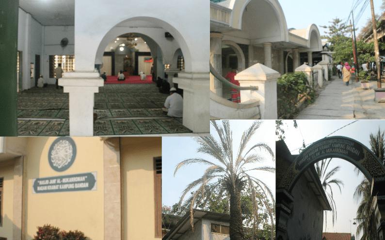 interior masjid al-mukarromah