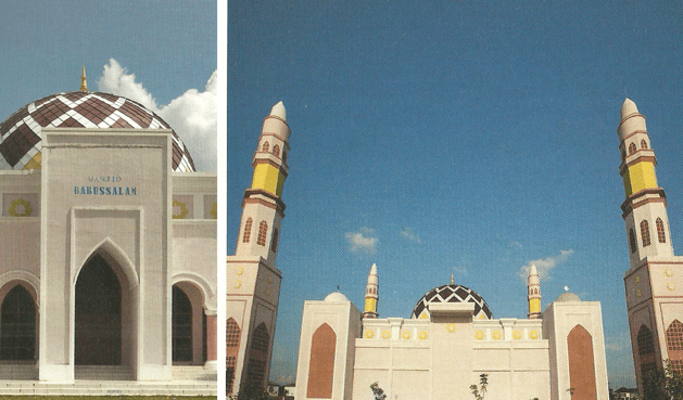 kubah Masjid Babussalam Islamic Center Kabupaten Muara Enim