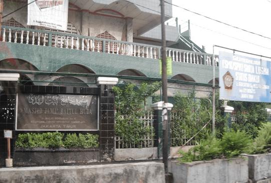Masjid Jami' Baitul Huda Cawang – Jakarta Timur
