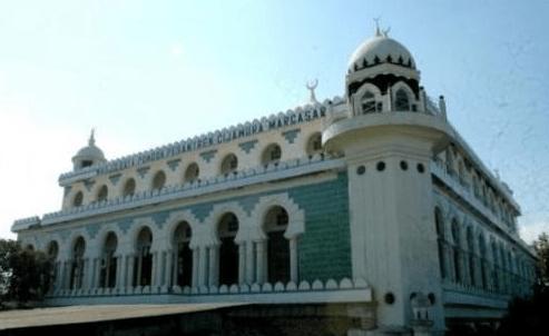 Masjid Pesantren Cijaruwa Bandung