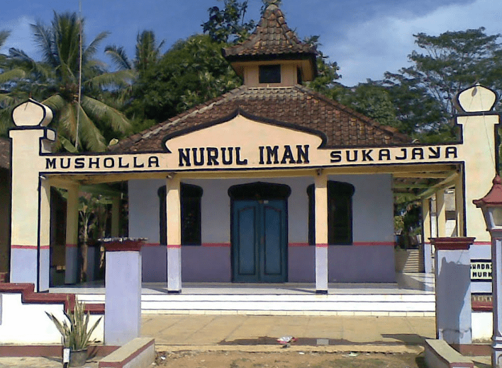 Musholla Nurul Iman