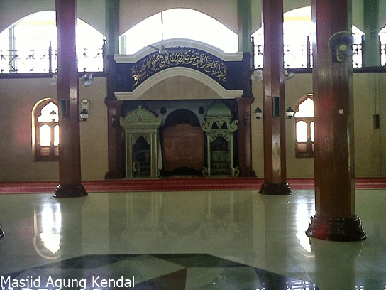 arsitektur Masjid Agung Kendal