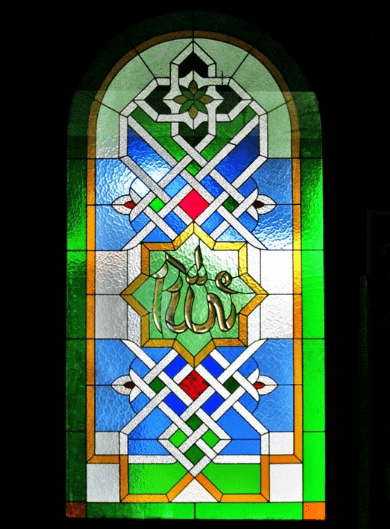 arsitektur Masjid Jami' Al-Hussiniyah, Kandang Roda