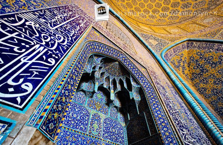 arsitektur Masjid Syeikh Lutfullah