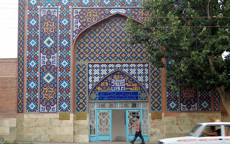 exterior Blue Mosque – Yerevan, Armenia