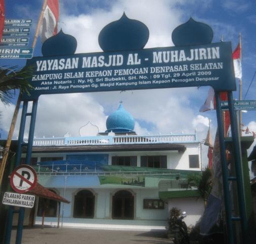 Masjid Al-Muhajirin - Kepaon, Denpasar Bali