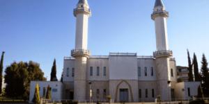 Masjid Baitul Awwal – Tirana, Albania