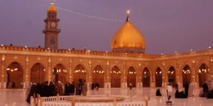 Masjid Jami' Kufa