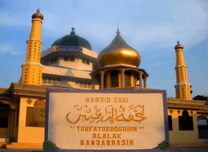 Masjid Jami' Tuhfaturroghibin, Banjarmasin