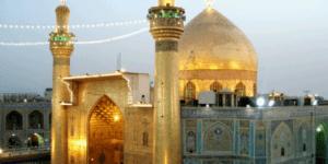 Masjid & Maosoleum Ali Bin Abi Thalib – Najaf, Irak