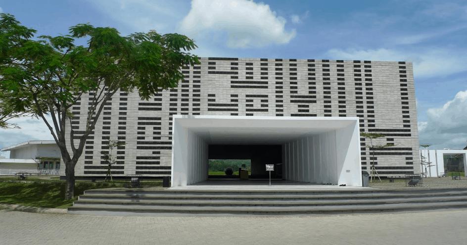 Masjid Al Irsyad Bandung Dengan Desain Minimalis