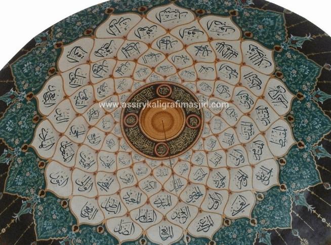 kubah kaligrafi