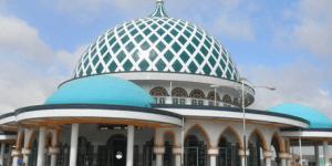 kubah masjid lampung