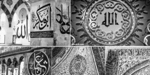 ornamen masjid